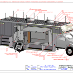 Design for the command centre