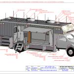 Design for the command centre